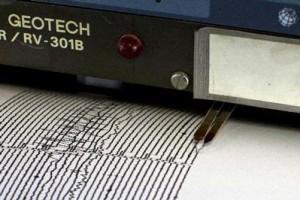 rilevazione terremoto