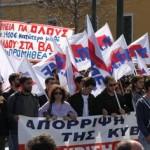 GRECIA: Paese bloccato per due giorni dagli scioperi. Intanto non positivi i colloqui con la troika europea