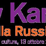 PISA: prorogata fino al 17 Febbraio la mostra di Kandinsky a Palazzo Blu