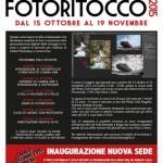Photo Club Mugello – Corso di fotoritocco
