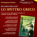 """BORGO SAN LORENZO – """"Lo spettro greco""""  – Ritmi incalzanti e colpi di scena per il nuovo libro di Riccardo Bellandi"""